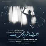 دانلود آهنگ جدید احمد سلو به نام کابوس