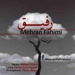 آهنگ جدید مهران فهیمی به نام رفیق